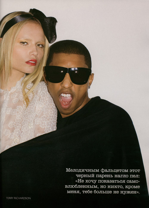 Pharrell Williams featured in Russian Vogue