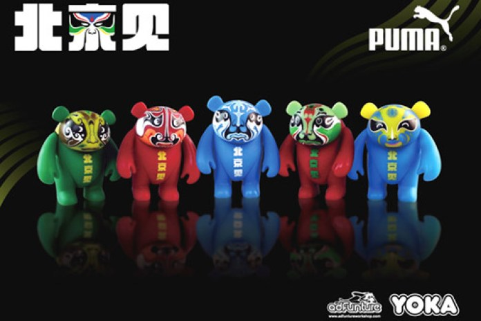 """Puma """"Beijing Jian"""" Yoka Series by adFunture"""