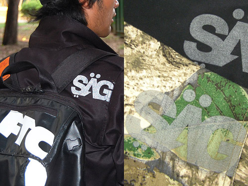SAG x FTC M-65 Jacket