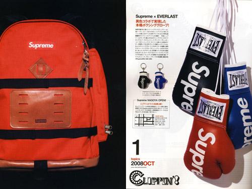 Supreme x Everlast Boxing Gloves / Backpack