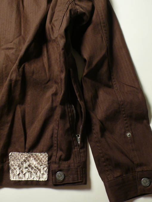 Visvim 101 Jacket & Chino Pants