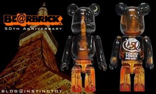 Medicom Toy Tokyo Tower 50th Anniversary Bearbrick