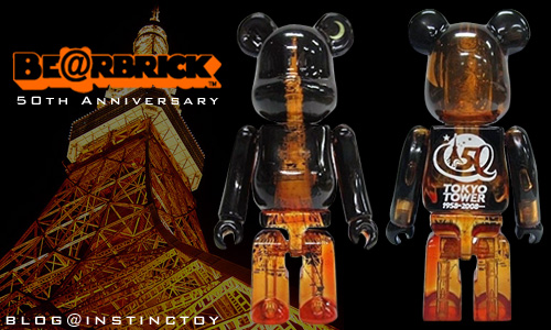 Medicom Toy Tokyo Tower 50th Anniversary Bearbrick