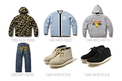 Bape 2008 Fall/Winter Collection Preview