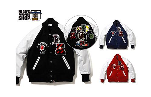 Bape Nigo's Favorite Shop Varsity Jackets