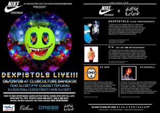 Dexpistols Live presented by Nike Sportswear