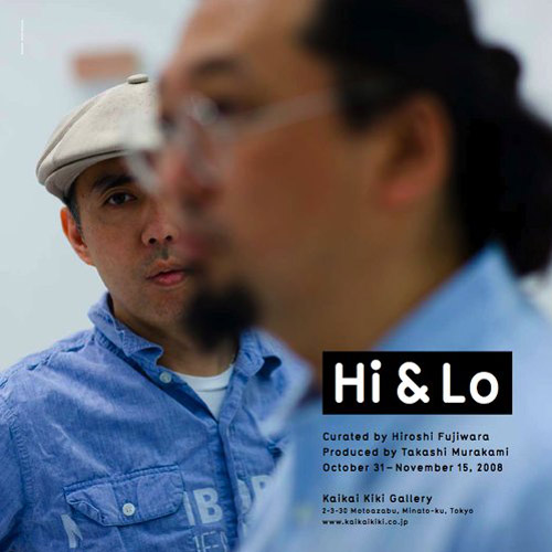 Hiroshi Fujiwara & Takashi Murakami present Hi & Lo