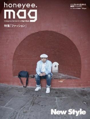 """honeyee.mag Vol. 6 """"New Style"""""""