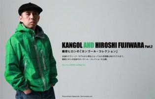 The Evolution of Kangol Headwear with Hiroshi Fujiwara