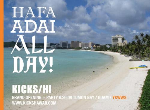 KICKS/HI Opening in Guam