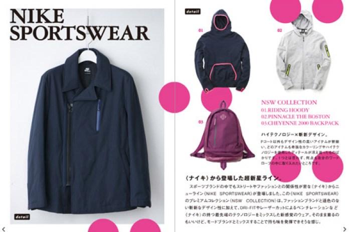 Nike Sportswear 2008 Fall/Winter Apparel