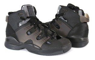 UNDFTD x adidas Remix BBALL
