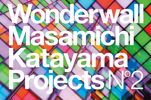 Wonderwall Masamichi Katayama Projects #2