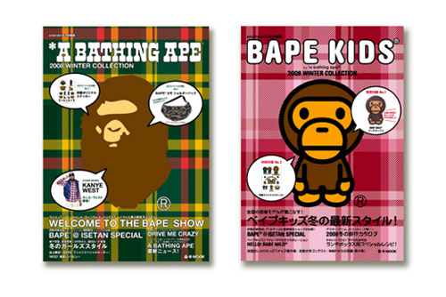 A Bathing Ape & Bape Kids 2008 Winter Collection Catalog