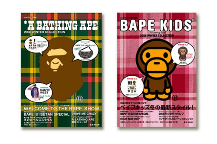 A Bathing Ape & Bape Kids 2008 Winter Collection Catalog