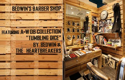 "Bedwin x Beauty & Youth United Arrows ""Barber Shop"""