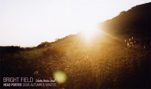 "Head Porter Plus 2008 Fall/Winter ""Bright Field"" Collection"
