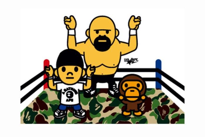 Nigo's Favorite Shop Bape 15th Anniversary Bapesta Pro Wrestling