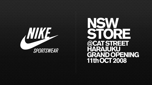 Nike Sportswear Harajuku Store Opening