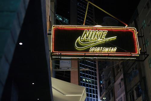 Nike Sportswear Opens New Store in Hong Kong