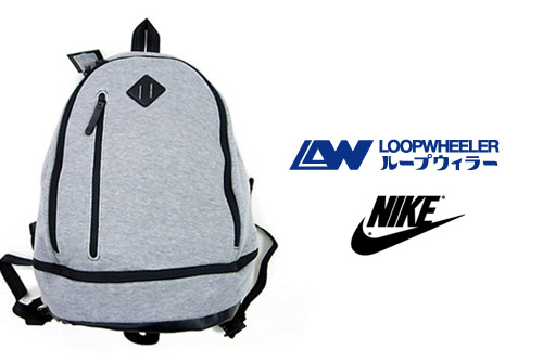 Nike Sportswear x Loopwheeler Backpack