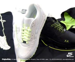 OriginalFake x Nike Sportswear Preview