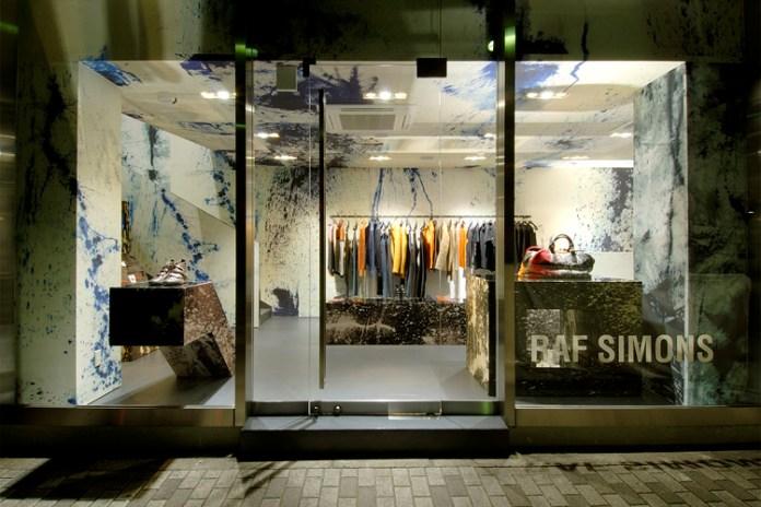 Raf Simons Flagship Store Tokyo