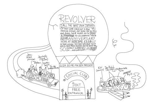 Revolver 10th Anniversary Party