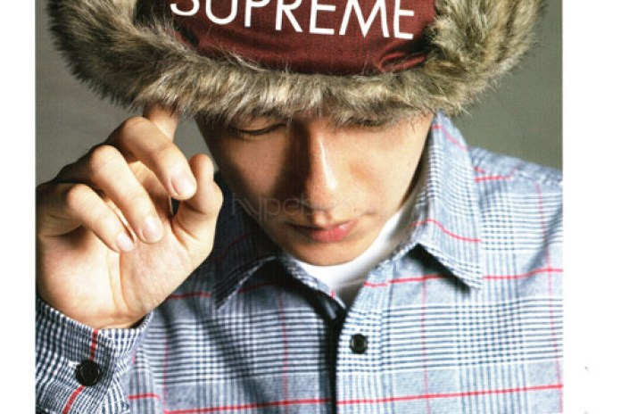 Supreme 2008 Fall/Winter Lookbook