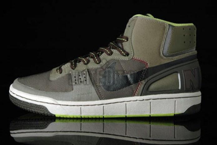 Nike Terminator Hybrid
