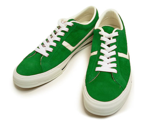 Undercover Suede Sneakers