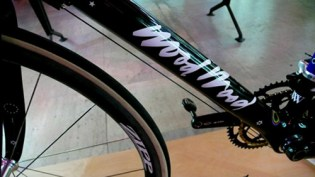 Wood Wood x Vision Bicycle Presentation Recap