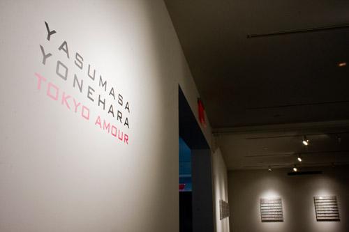 Yasumasa Yonehara at Barry Friedman