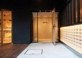 A.P.C. Kita-Aoyama Store by Wonderwall