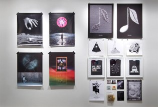 Art Of Music Exhibition in Stockholm