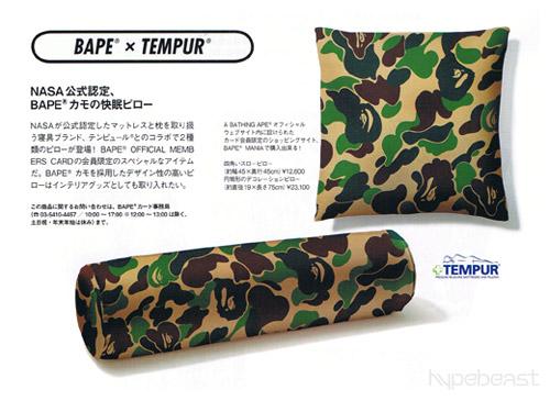 Bape x Tempur