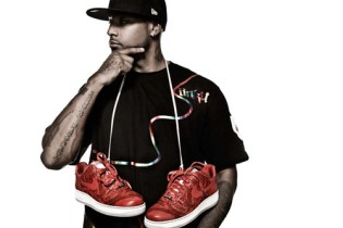 Booba x Nike 1World Air Force 1