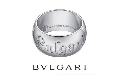 "Bulgari ""One Ring to Save the Children"""