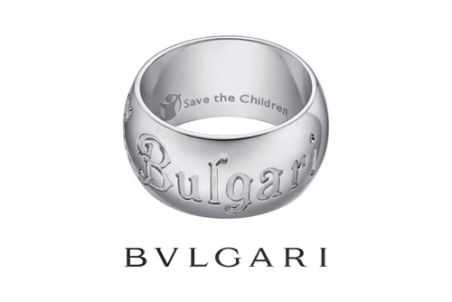 "Bulgari ""One Ring to Save the Children"""
