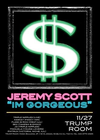 """Jeremy Scott """"Im Gorgeous"""" in Tokyo"""