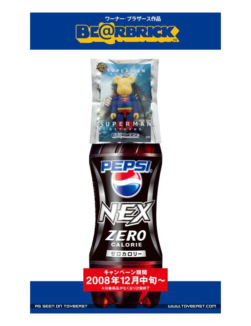 Medicom Toys x Warner Bros. x Pepsi Nex 70% Movie Series