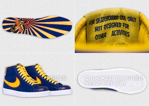 "Nike SB ""Made for Skate"" Blazer"