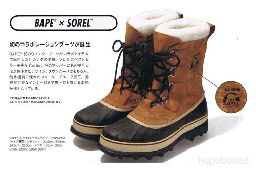 Sorel x Bape Caribou Boots