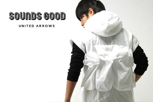 Sounds Good x New Balance - Ninja Bag Vest