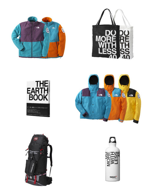 "The North Face - ""Do More With Less"" Exhibition Tokyo"