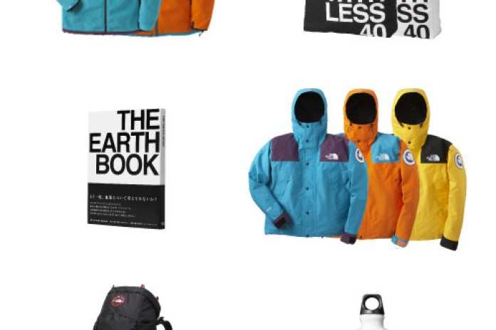 """The North Face - """"Do More With Less"""" Exhibition Tokyo"""