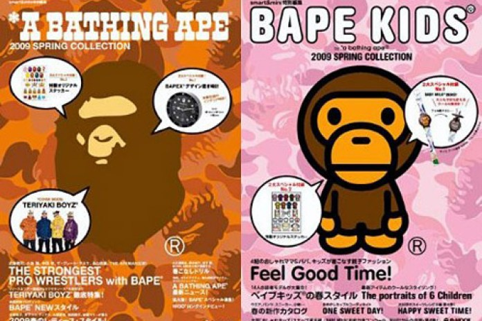 A Bathing Ape | Bape Kids 2009 Spring Catalogs