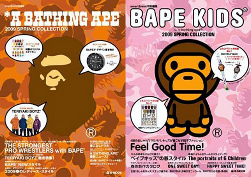 A Bathing Ape | Bape Kids 2009 Spring Catalogs