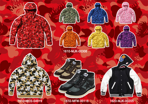 A Bathing Ape 2009 Spring/Summer Collection Preview