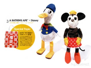 A Bathing Ape x Disney Minnie Mouse & Donald Duck Plush Toys